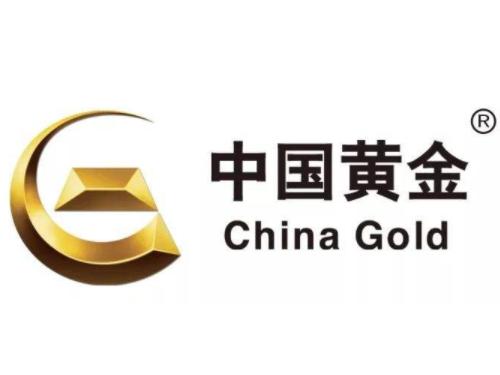 黄金板块表现活跃-中国黄金涨停