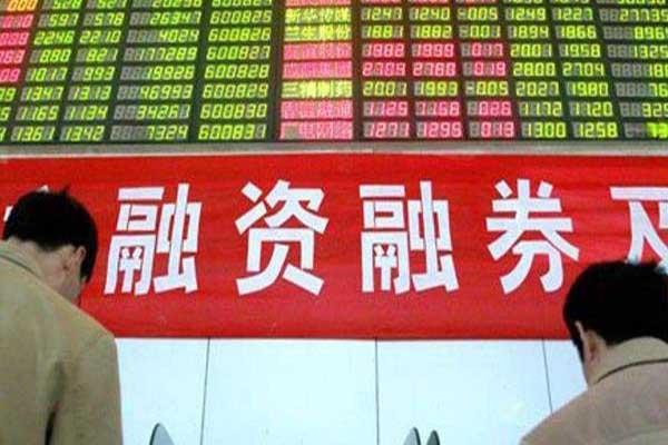 股票融资账户怎么开通?股票融资是怎么做的?
