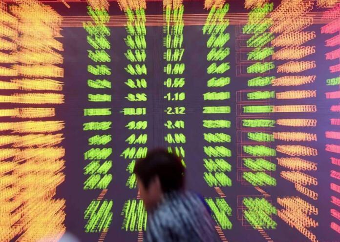 先进数通股价下挫逾6%_华为鸿蒙概念股早盘领跌