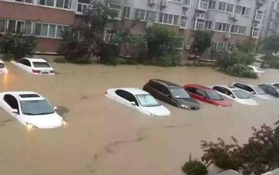 整个车被水淹了保险怎么赔1