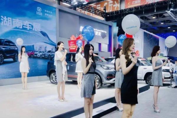 2021国庆车展长沙国际汽车博览会时间地点